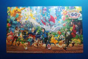 Pokemon GO 3rd Anniversary Poster